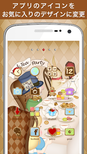 Mad Tea Party Icon