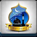 Ramazan Wallpaper & Background
