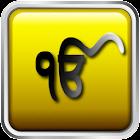 Dhur Ki Bani -with Translation icon