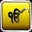 Dhur Ki Bani -with Translation 3.0 APK for Android