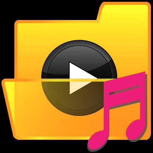 音樂播放器的文件夾(MP3) 音樂 App LOGO-硬是要APP