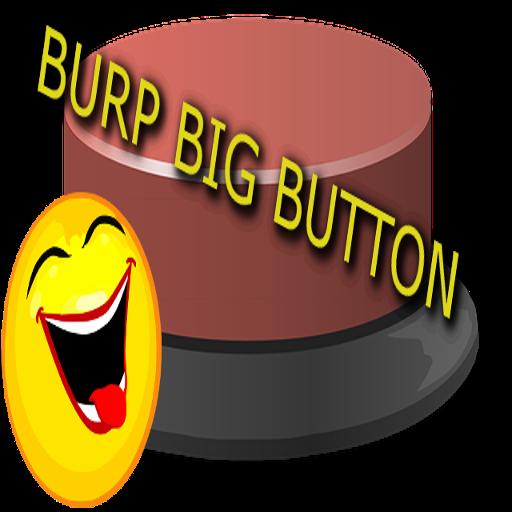 打嗝大紅色按鈕