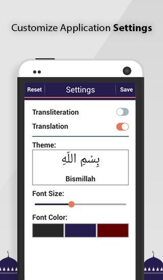 Dua-e-Qunoot - screenshot