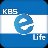 KBS 미디어 온라인평생교육원