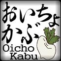 OichoKabu Free logo