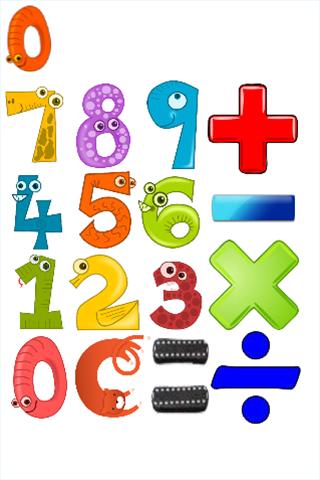 Fun Calculator