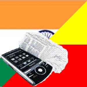 Hindi Kannada Dictionary 22 Apk, Free Travel & Local Application