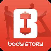 바디스토리(BodyStory)