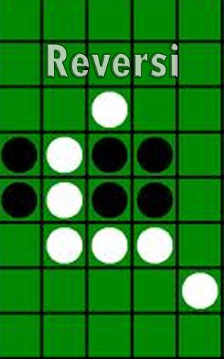 黑白棋免費