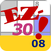 EZ-30! Crosswords 08