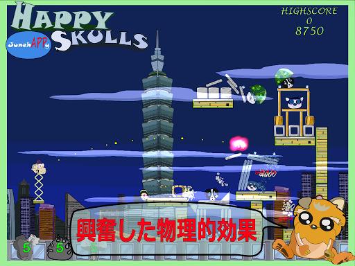 ハッピー スケルトン 3  LE - 無料版|玩解謎App免費|玩APPs