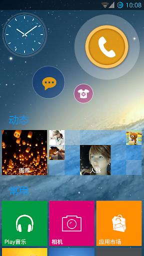 [實用App]推薦10款好用的App少女少男最愛用@ App360智慧 ...