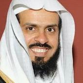 Sheikh Abdul Rahman Al-Fuhaid