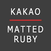 카카오톡 테마 MattedRuby