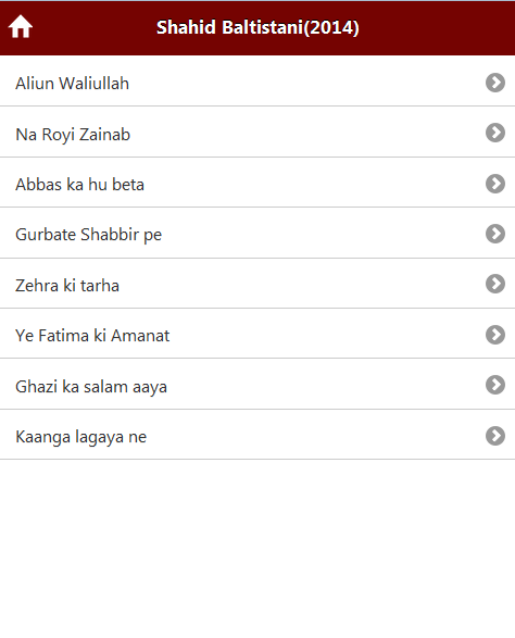 Nauha Lyrics - screenshot