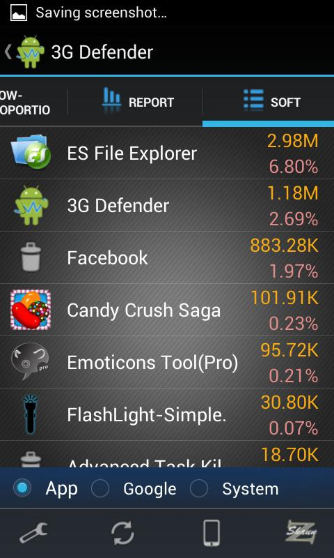 3G Defender(Data Manager) - screenshot