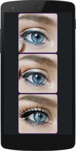 女眼妆教程2
