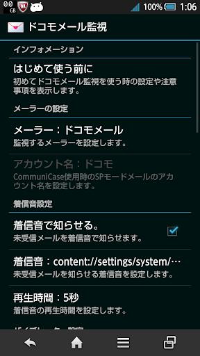 免費PDF轉換軟體PDFCreator 2.0.1 @ 軟體使用教學 :: 隨意窩 Xuite日誌