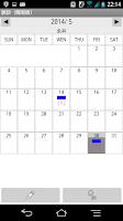 Screenshot of (Prototype), pulse diagnosis