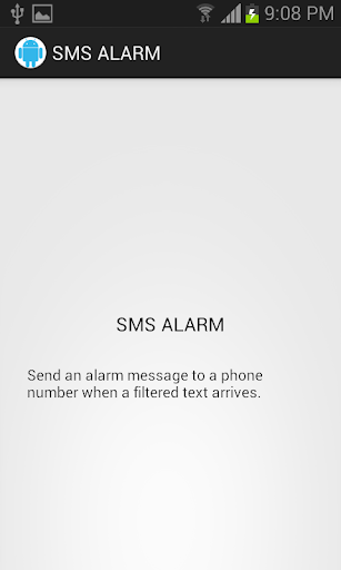 SMS Alarm to Landline