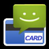CardSMS (신용카드 승인내역 자동집계)