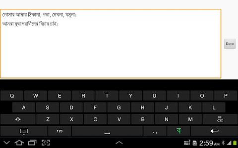 Projonmo Bangla Keyboard – Projonmo Phonetic keyboard for