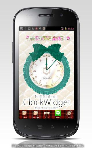 フリルリボンの時計ウィジェット☆ミントグリーン
