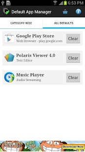 Default App Manager Lite - screenshot thumbnail