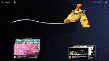 Screenshot of Kirinsan