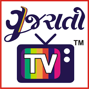 Gujarati TV