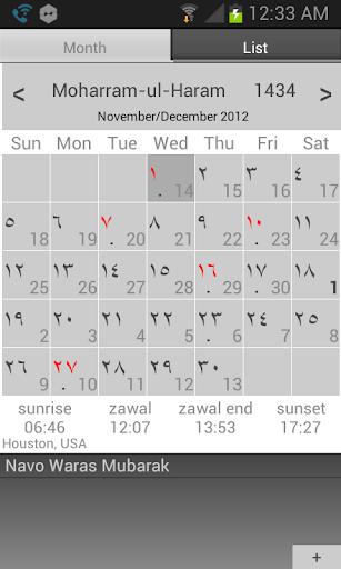 Misri Calendar Hijrical