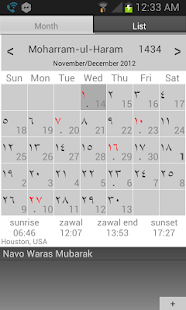 Misri Calendar (Hijrical) - náhled