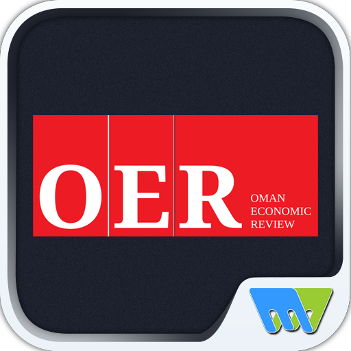 Oman Economic Review LOGO-APP點子