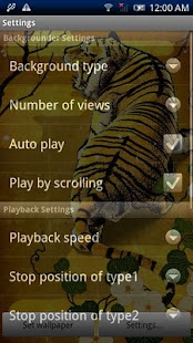 Tiger Picture Scroll- screenshot thumbnail