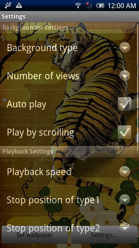 Tiger Picture Scroll- screenshot