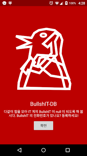 BullshIT-DB