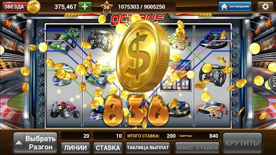 Игровые автоматы f-slot's