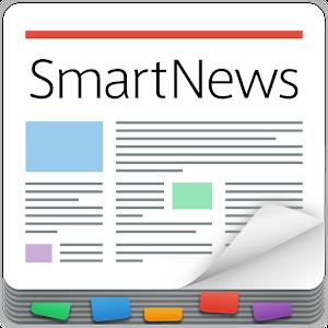 ニュースが圏外でも読めるSmartNews/スマートニュース