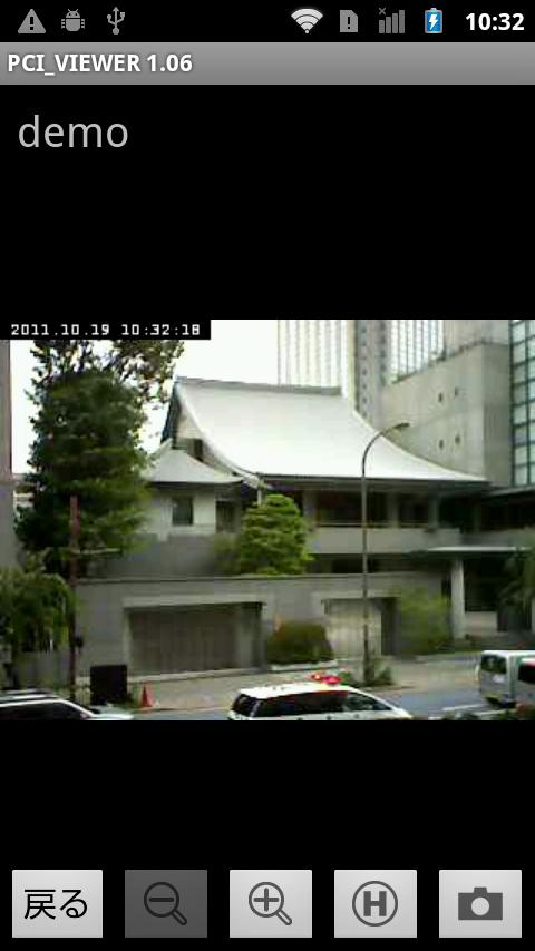 PCI VIEWER- screenshot