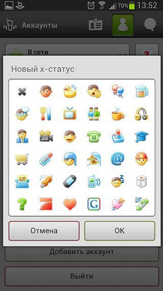 Qip Для Мобильного