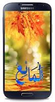Screenshot of Name of allah livewallpaper HD