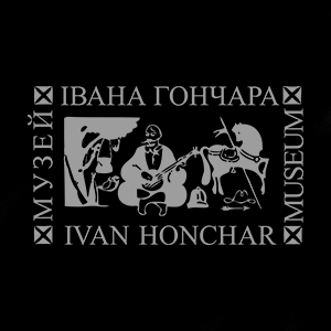 National Center of Folk Culture - Ivan Honchar Museum