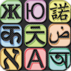 Thai English Translator Free icon