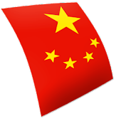 Chinese Audio FlashCards