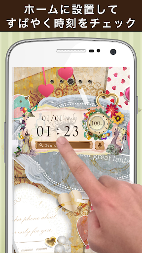Invitation to Girly Widget