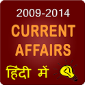 current affairs in hindi icon
