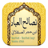 Kitab Nashoihul Ibad