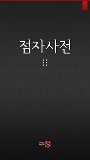 【國產系列】身為台灣人絕對不能不支持的甜點天堂  遊戲資料庫   AppGuru 最夯遊戲APP攻略情報