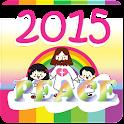 2015 Canada Public Holidays icon