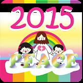2015 Canada Public Holidays